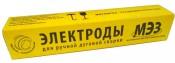 Электроды сварочные МЭЗ МР-3 3,0мм (5кг)