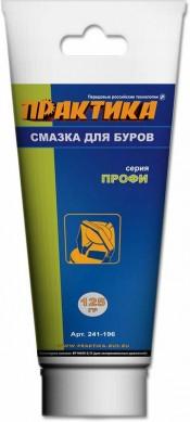 Смазка Практика для буров 125 гр